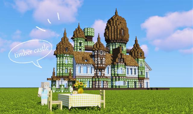 お城作ってます.png