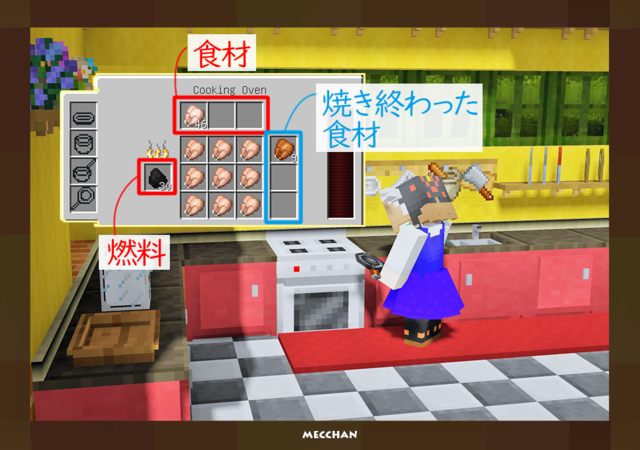 オーブン2.png