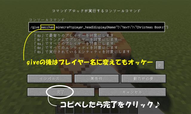 コマンド GUI.png