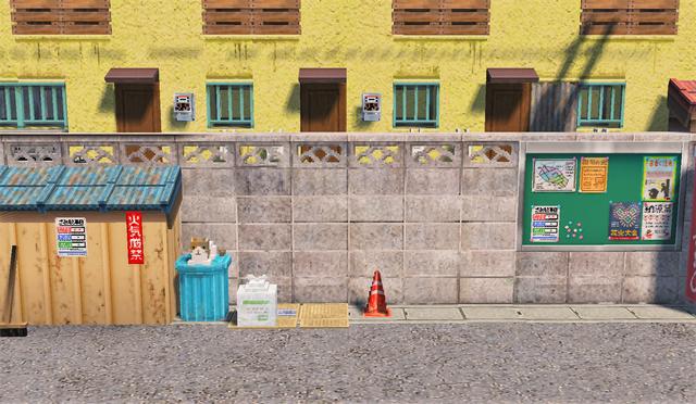 ブロック塀1.png