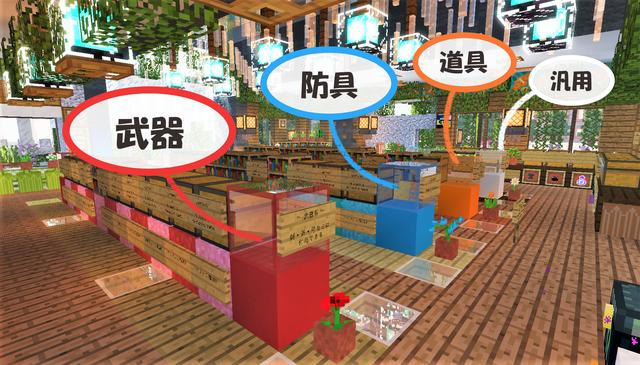 内装 売り場 エンチャ本 →.png