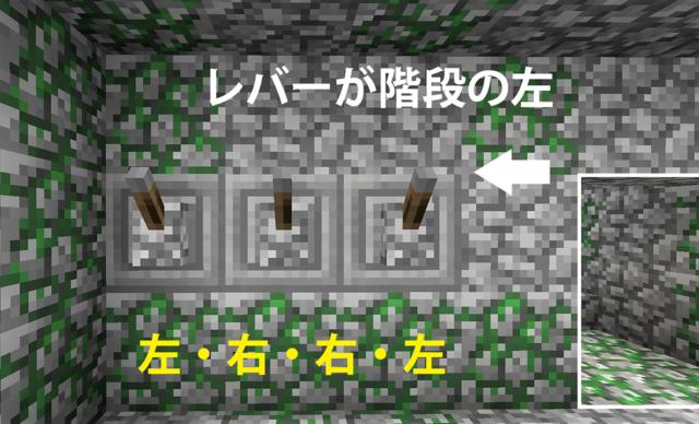 寺院2 隠し扉1 解説.png