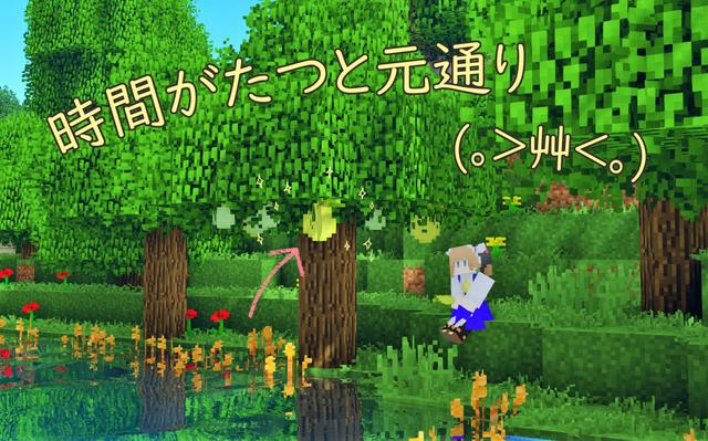 果樹の収穫2.png