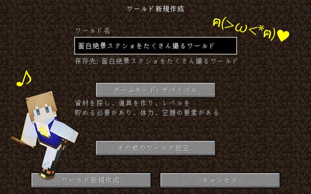 起動画面2.png