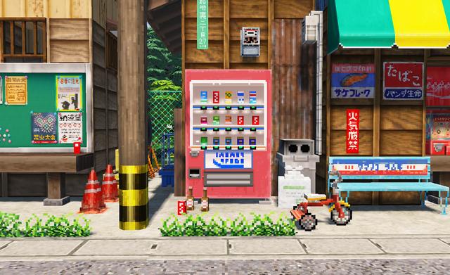 駄菓子屋 自販機nomawari.png