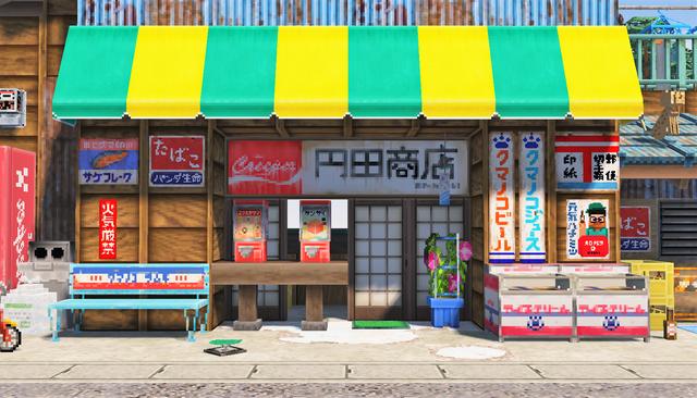 駄菓子屋 看板.png